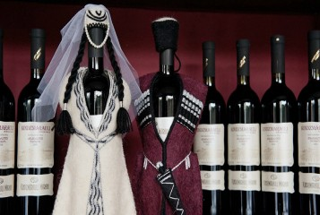 Georgian National Wine