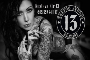 Tattoo Salon 13
