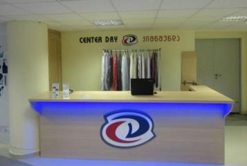 Center Dry