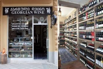 Georgian wine batumi