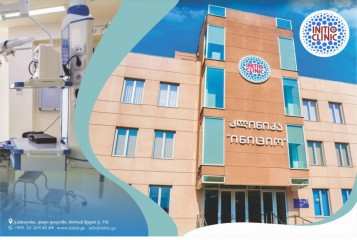 Initio Clinic