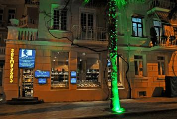 Vinomagia Batumi